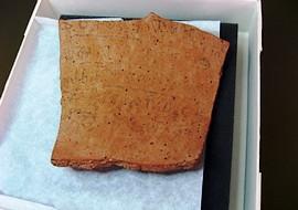 Geheimschrift. oudste hebreeuwse schrift in artikel door Rita Koolstra